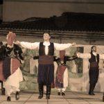 Folkway - Folk - Traditional - Folklore - Sousta - Dance