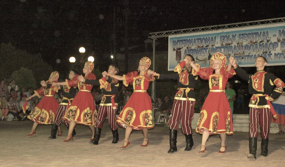 2nd International - Folklore Art Festival - PARALIA KATERINI - GREECE - Aiginio – Makrigialos - Methoni (6th - 10th July 2013)