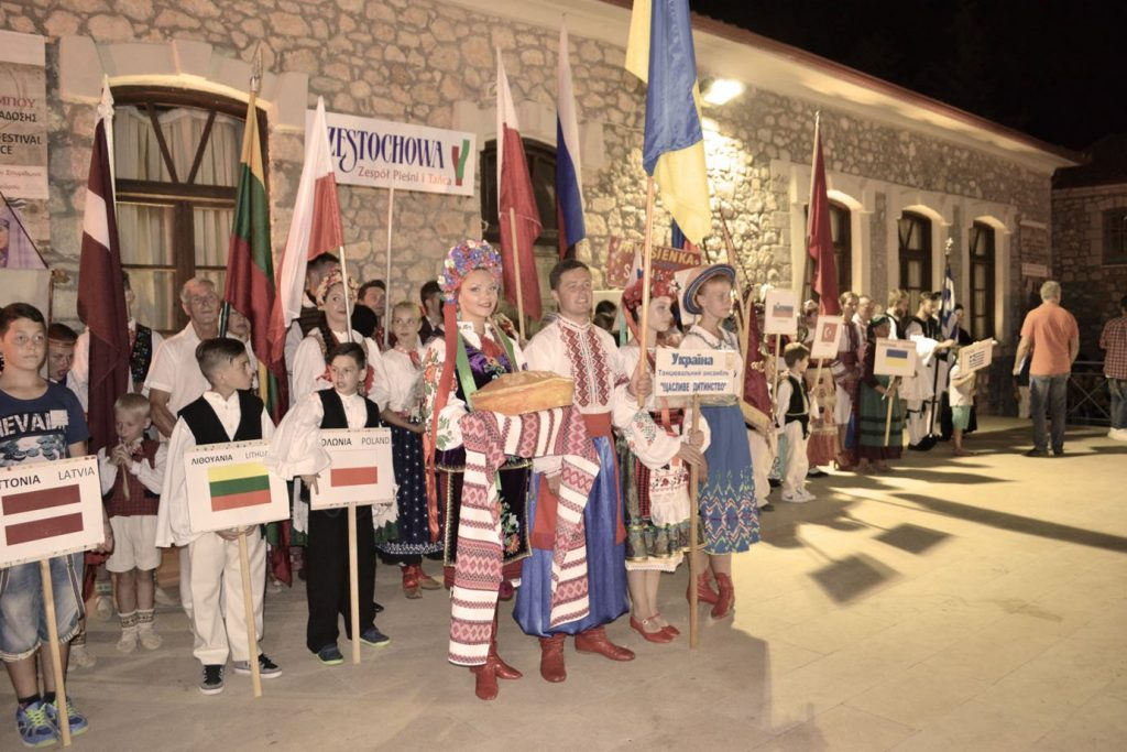 4th International Folk Festival - Pieria - Greece - Aiginio - Makrigialos - Methoni - July 2014