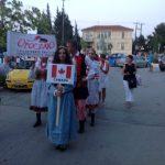 1st International FolkWay Festival - Folklore Culture Festival - Thessaloniki, Greece