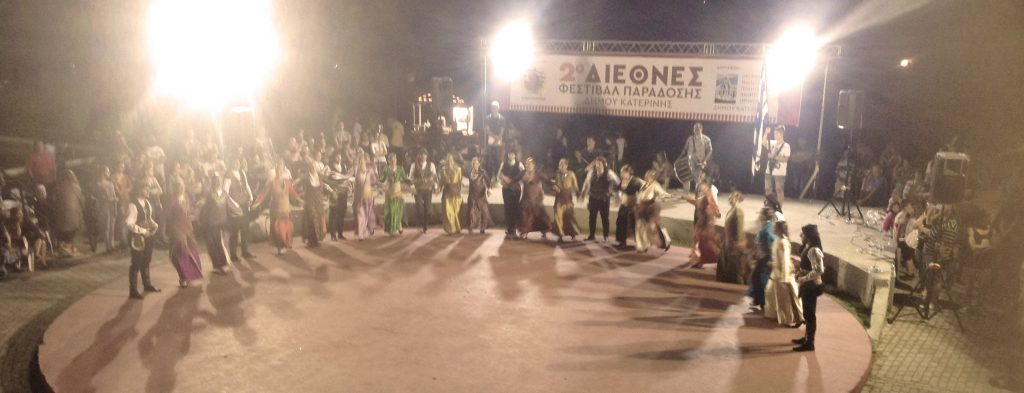 International Folklore FolkWay Official Festival Vol 10: Central Pieria, Katerini Greece